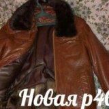 Куртка. Фото 1. Красноярск.