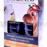 Набор шампунь+ кондиционер для собак и кошек. Фото 1.