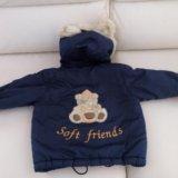 Зимняя куртка. Фото 3. Сургут.