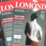 Фотобумага lomond. Фото 1. Иркутск.