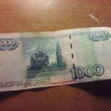 Поддельные деньги ( тысичи ). Фото 1. Рязань.