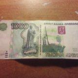 Поддельные деньги ( тысичи ). Фото 2. Рязань.