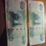 Поддельные деньги ( тысичи ). Фото 3. Рязань.