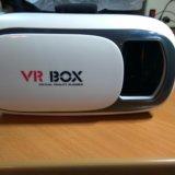 Vr box 2.0 3d очки. Фото 1. Москва.