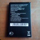 Батарея на мегафон. Фото 2.
