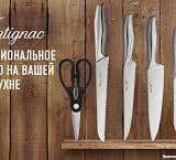 Ножи. Фото 1.