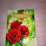 Новые открытки. Фото 3.
