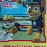 Детские книжки. Фото 2. Братск.