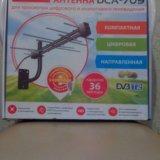 Продам новую наружную антенну. Фото 1. Благовещенск.