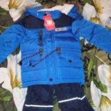 Новый зимний костюм. Фото 2. Придонской.