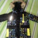 Зимний детский комбинезон для мальчика. Фото 3. Пионерский.