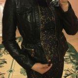 Куртка кожаная срочно !!!!!. Фото 1.
