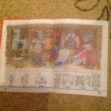 Книга азбука за 1 класс. Фото 2.