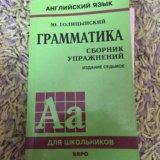 Учебник по английскому языку. Фото 1. Красноярск.