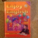Книга по английскому языку за 4 класс. Фото 1.
