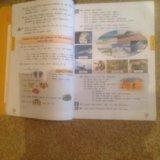 Книга по английскому языку за 4 класс. Фото 2.
