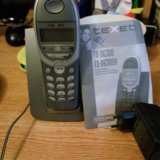 Радио телефон. Фото 1. Казань.
