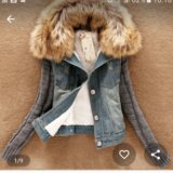 Джинсовая куртка. Фото 1. Нефтекамск.