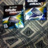 Gillette mach3 по 2 и 4 шт. Фото 1.