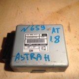 Блок управления акпп опель астра h 12992517. Фото 1.