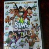 Sims 3 вперед в будущее. Фото 1. Пограничный.