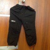 Детские тёплые штаны. Фото 1.