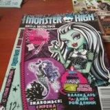Журналы monster high!! один журнал-50 руб. Фото 2. Уфа.
