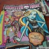 Журналы monster high!! один журнал-50 руб. Фото 3. Уфа.