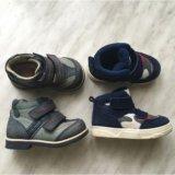 Обувь для мальчика. Фото 1.