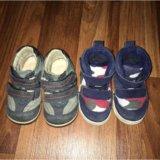 Обувь для мальчика. Фото 2.