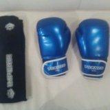 Боксёрские перчатки. Фото 1.