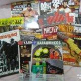 Журналы. Фото 1.
