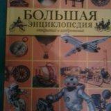 Книжки. Фото 2. Каменск-Уральский.