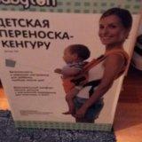 Детская переноска кенгуру. Фото 2. Москва.