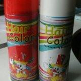 Баллончики с краской для волос. Фото 1.