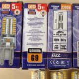 Лампа светодиодная pled-g9 5w 2700k 300лм. Фото 3. Кемерово.