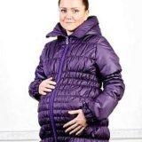 Зимние куртки для беременных. Фото 1. Москва.