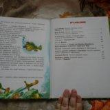 Книга сказок. Фото 2.