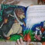 Книга сказок. Фото 3.