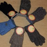 Новые перчатки. Фото 1.