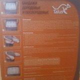 Бондаж до и послеродовый. Фото 2. Нижний Новгород.