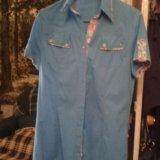 Рубашка сине-голубая. Фото 1. Нефтекамск.