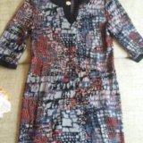 Весеннее платье. Фото 1.