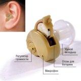 Усилитель звука персональный бытовой mini ear jh-9. Фото 2. Москва.