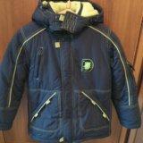 """Куртка для мальчика зимняя """"danilo"""" рост 134 см. Фото 1."""