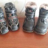 Зимние ботинки для мальчика. Фото 1. Ростов-на-Дону.