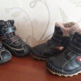Зимние ботинки для мальчика. Фото 3. Ростов-на-Дону.