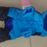 Куртка зимняя для собак. Фото 3.
