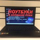 Ноутбук lenovo g505 mod.20240. Фото 1. Тюмень.