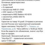 Ноутбук lenovo g505 mod.20240. Фото 4. Тюмень.